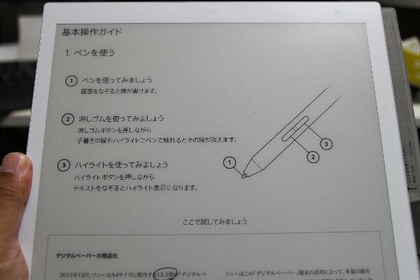 pdf 日本語 文字大きさ変換