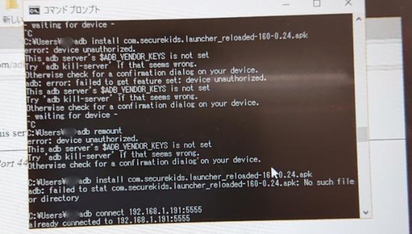 5e1f51eb02 まずはPCに「Android SDK Platform-Tools」をインストールします。  参考:リンク(www.orefolder.net/bl...) 10 users. PATHも通します。これでadbコマンドが使えるよう ...